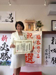 宮崎県議会議員として初登庁